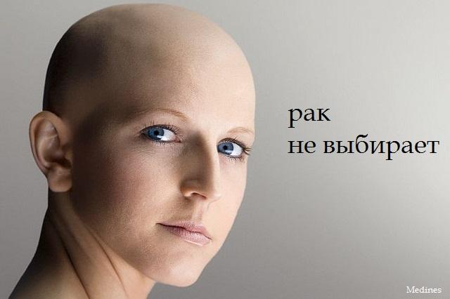 Рак 4-й степени: сколько жить?