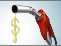 Экономим топливо, без отказа от комфорта
