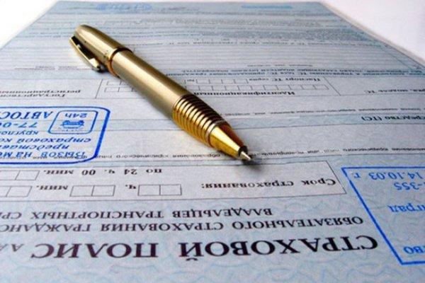 1320784511_kak-vybrat-strahovuyu-kompaniyu-1