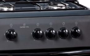 Газовые плиты Greta