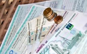 Как получить положенную страховую выплату?