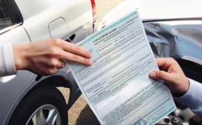 Автострахование: формы выплаты страхового возмещения