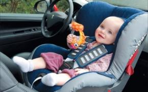 Подбираем автокресло для малыша