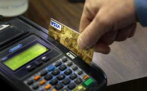 Кредитные карты Сбербанка. О чем умалчивают продавцы?