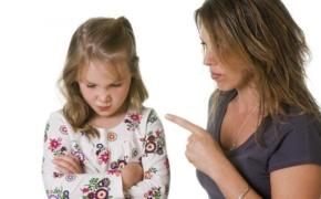 Если ребенок непослушный