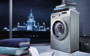 Советы как выбрать узкую стиральную машину для небольшого помещения