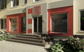 Фасадная плитка в салоне керамической плитки «АТЕМ»