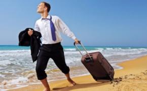 Правда ли, что с этого года можно получить у работодателя компенсацию за отдых?