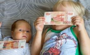 10000 руб. на ребенка: выплата с подвохом