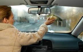 Если в салоне автомобиля запотели окна