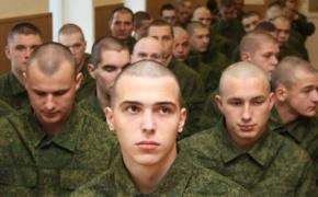 Как избежать службы в армии?