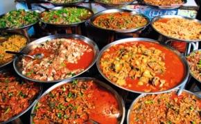 Особенности кубинской кухни