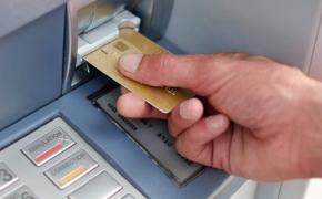 7 советов как защитить свою банковскую карту
